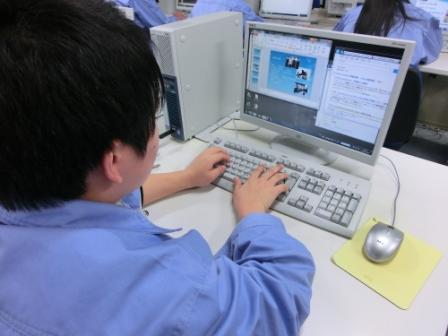 情報技術科写真2